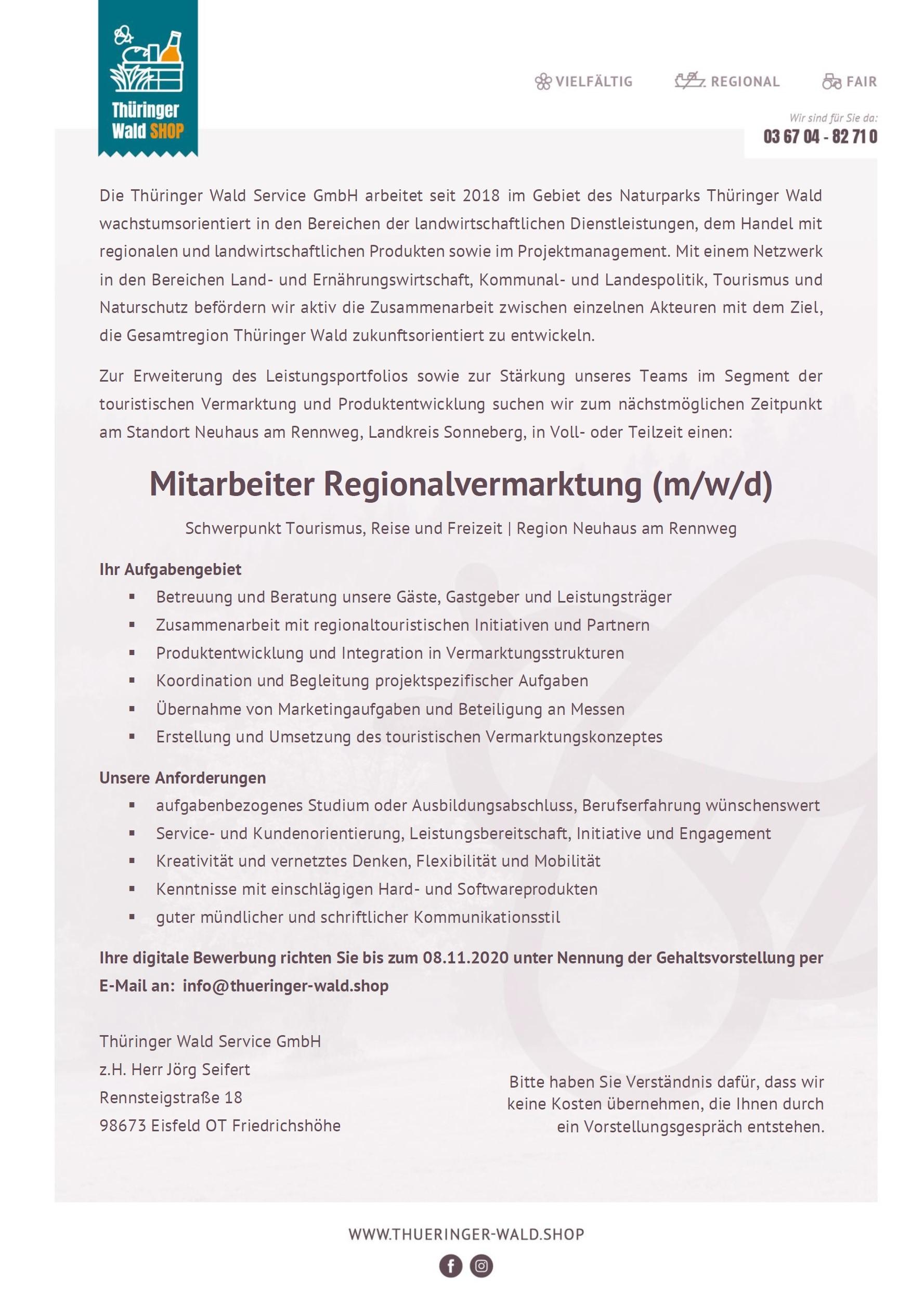 Stellenausschreibung_TWS_Regionalvermarktung